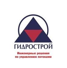 Гидрострой-НН