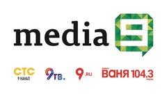 Холдинг «Медиа9»