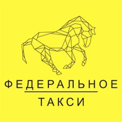 ФЕДЕРАЛЬНОЕ ТАКСИ- САНКТ- ПЕТЕРБУРГ