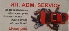 ADM Service