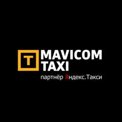 Мавиком-Транзит Плюс