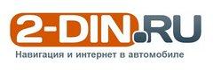 Интернет-магазин 2-Din.ru
