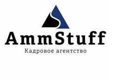 АММ-СТАФФ