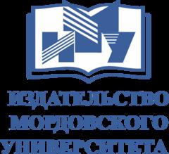 Издательство Мордовского государственного университета
