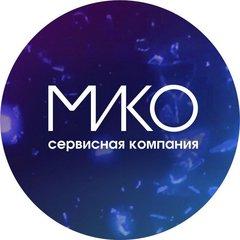 Мишкин Сергей Викторович