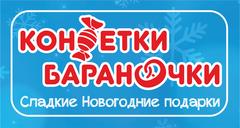 Травина Светлана Викторовна