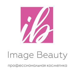 Image Beauty
