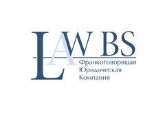 Франкоговорящая Юридическая Компания ЛоБиЭс