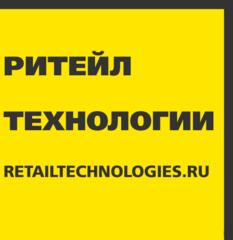 Ритейл Технологии