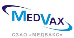 СЗАО Медвакс
