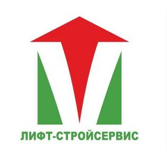 Лифт-СтройСервис