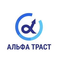 Альфа-Траст