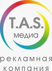 T.A.S.-Медиа