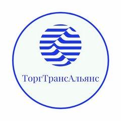 ТоргТрансАльянс