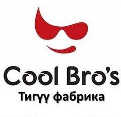 Швейная фабрика Cool Bros