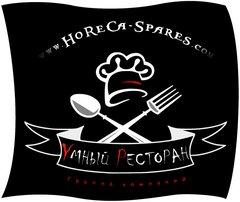 SMART RESTAURANT GROUP (Belarus Office)