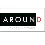 Дизайн-студия AROUND
