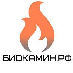 Биокамин.рф