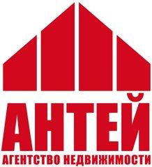 АНТЕЙ агентство недвижимости