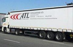 Группа компаний АТЛ