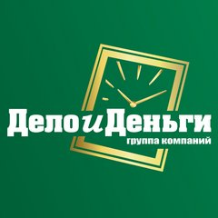 КПК Дело и Деньги
