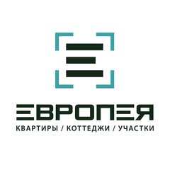 ЕВРОПЕЯ