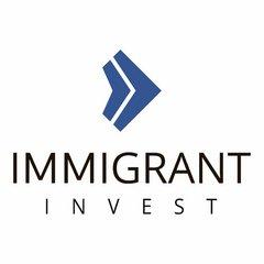 Иммигрант Инвест