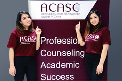 Acasc study in china