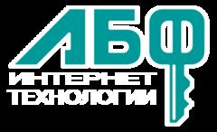 Интернет Технологии-Абф63
