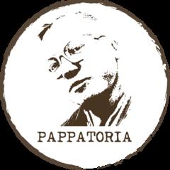 Территория Паппатория