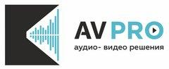 АВ-Про