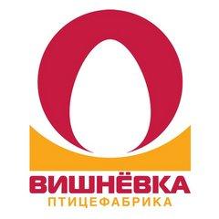 Птицефабрика Вишнёвка