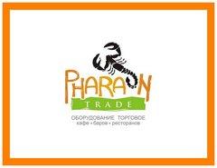 Фараон-трейд