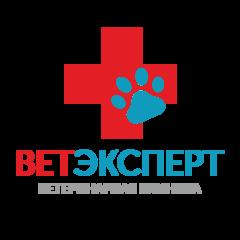Ветеринарная клиника ВетЭксперт