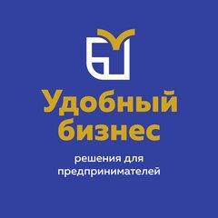 Белова Анна Викторовна