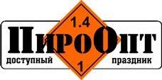 ПироОпт (ИП Роганова Алла Маркеловна)
