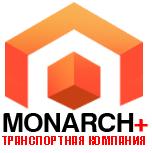 Монарх Плюс