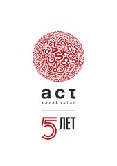 ACT Kazakhstan, ТОО