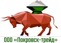 Покровск-Трейд