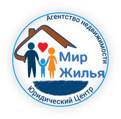 Алексеева И.А. (Альфа Недвижимость)