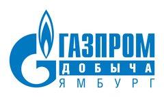 Газпром добыча Ямбург