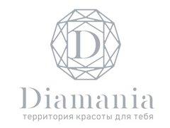 Diamania