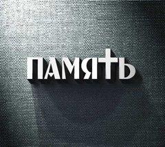 Тимофеев Станислав Анатольевич