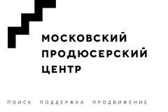 ГБУК г. Москвы Московский продюсерский центр