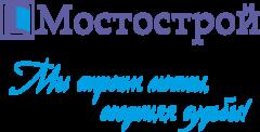 СП Мостострой