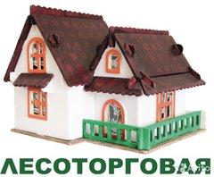Лесоторговая база ( ИП Эренс Виктория Витальевна)