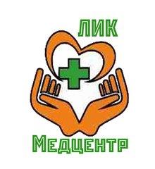 Медицинский центр ЛИК