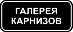 Щукина Т.В.