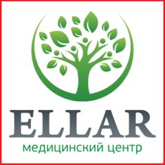Медицинский центр «Элар»