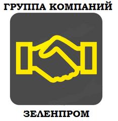 Зеленпром
